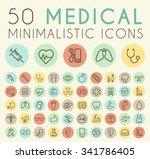 set of 50 isolated universal... | Shutterstock .eps vector #341786405