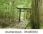 japanese temple gate in japan | Shutterstock . vector #34180342