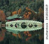Black Dragon Pool In Lijiang ...