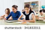 group of young caucasian... | Shutterstock . vector #341832011