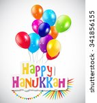 happy hanukkah  jewish holiday... | Shutterstock .eps vector #341856155