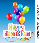 happy hanukkah  jewish holiday... | Shutterstock .eps vector #341856179