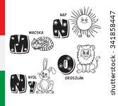 hungarian alphabet. cat  sun ... | Shutterstock . vector #341858447