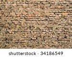 the brick wall - stock photo