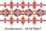 hungarian folk art | Shutterstock .eps vector #341878667