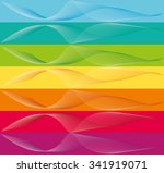 vector retro colorful banners | Shutterstock .eps vector #341919071