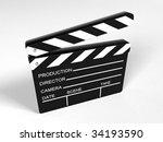 movie clapper board   3d...   Shutterstock . vector #34193590