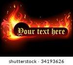 fire banner | Shutterstock .eps vector #34193626