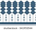 geometric ethnic pattern... | Shutterstock .eps vector #341953544