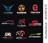 logo set logo collection auto... | Shutterstock .eps vector #341987675