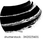 vector grunge paint brush .... | Shutterstock .eps vector #342025601
