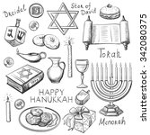 set of happy hanukkah designed... | Shutterstock .eps vector #342080375