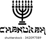 chanukah icons | Shutterstock .eps vector #342097589