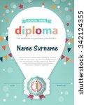 preschool kids diploma... | Shutterstock .eps vector #342124355