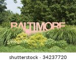 a sign marking the city limits... | Shutterstock . vector #34237720