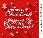 calligraphic inscription merry... | Shutterstock .eps vector #342384149