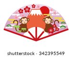 japanese new year's card | Shutterstock .eps vector #342395549