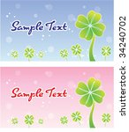 illustration set of four leaf... | Shutterstock .eps vector #34240702