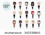 business people vector set | Shutterstock .eps vector #342538841