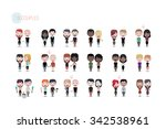couples vector illustration | Shutterstock .eps vector #342538961