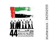 united arab emirates national...