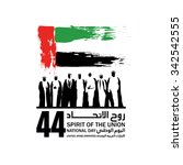 united arab emirates national... | Shutterstock .eps vector #342542555