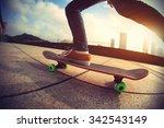 skateboarder  skateboarding on... | Shutterstock . vector #342543149