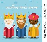three wise men vector... | Shutterstock .eps vector #342556829