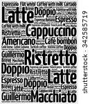 list of coffee drinks words...   Shutterstock .eps vector #342585719