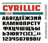 sanserif font in military style.... | Shutterstock .eps vector #342601085