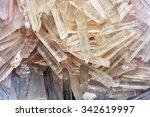 natural quartz crystals in the... | Shutterstock . vector #342619997