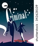 Постер, плакат: Criminal cinema poster of
