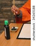 man writes a hieroglyph | Shutterstock . vector #34265188