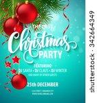 vector christmas party design... | Shutterstock .eps vector #342664349