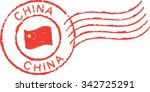 red postal grunge stamp 'china'. | Shutterstock .eps vector #342725291