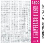 set of 3500 icons | Shutterstock .eps vector #342761759