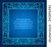 vintage border. lace invitation ... | Shutterstock .eps vector #342896981