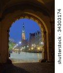 Gdansk as seen through the Green Gate, Poland. - stock photo