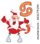 illustration of a cute santa... | Shutterstock . vector #343179194