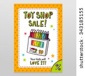 toy shop bright vector sale... | Shutterstock .eps vector #343185155