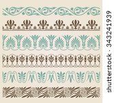 decorative seamless borders set | Shutterstock .eps vector #343241939