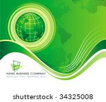 abstract green background... | Shutterstock .eps vector #34325008