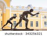 part of the alexander palace  a ... | Shutterstock . vector #343256321