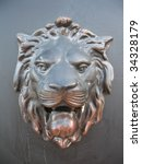 Bas Relief A Lion