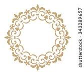 decorative line art frame.... | Shutterstock . vector #343289657