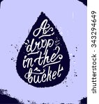 a drop in thebucket. creative... | Shutterstock .eps vector #343294649