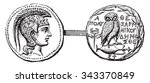 currency of athens  vintage... | Shutterstock .eps vector #343370849