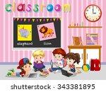 children working in the...   Shutterstock .eps vector #343381895