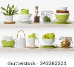 shelves with various food... | Shutterstock . vector #343382321