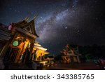 Постер, плакат: Milky way galaxy with